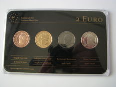 Greece - Precious Metal Set - 2 Euro 'Platonic Academy' 2013 (4 different coins)