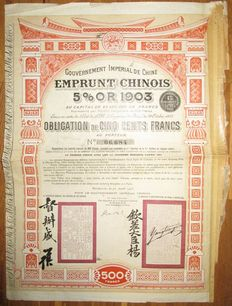 China - Imperial Chinese Government - 5% Gold Loan 1903 - 500 Francs 1905