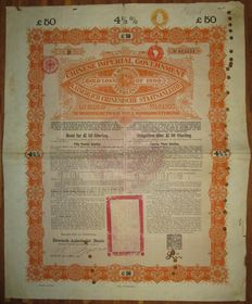 China - Chinese Imperial Government Gold Loan of 1898 4,5% - Bond for £50