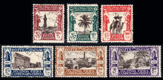 Lybian Italian Colonies, 1928/1939 -  Tripoli Fair - 5 New Complete Series (MNH)