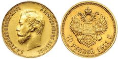 Russia – 10 Roubles 1911 – gold.