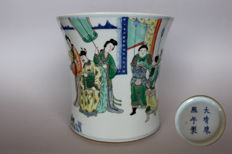 Paintbrush case in Family Verte with imperial scenes and six sign mark - Chine - late 20th century