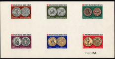 SMOM (Sovereign Military Order of Malta ) Collection - 10 Different Issues - 1970/1986