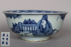 A bowl with a scholar within a landscape - China - end of the 20th century