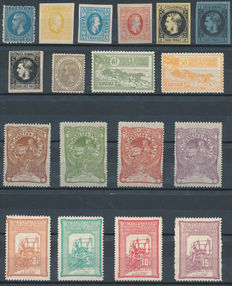 Romania 1876/1906 - Selection