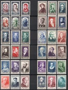 France 1950/1955 – Nine series,  Famous People – Yvert no. 867/872, 891/896, 930/935, 945/950, 989/994, 1012/1017, 1027/1032, 1055/1058 and 1066/1071