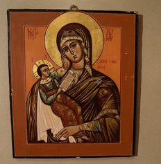 """Icon of the Virgin """"Lenisci i miei dolori"""" (Soothe my sorrows) - Italy, mid 20th century approx."""