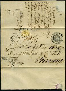 Kingdom of Italy, 1869 – Victor Emmanuel II – Postage due, 10 cents. Postage due, 10 cents – Yellow stamp on administrative envelope. Sassone #1.
