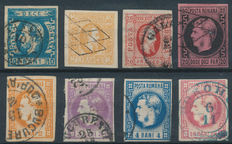 Romania 1865/1871 – Selection of classic stamps – Michel 11a x, 13x, 16x, 17/20, 31b