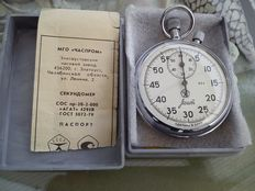 AGAT Chronometer – Stopwatch made in the 70s in the USSR