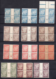 France 1893/1971 – Tax – Vintage blocks with different varieties and selection of stamps + various dated corners