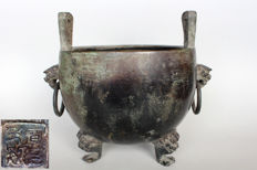Incense burner made of bronze - China - end of the 20th century