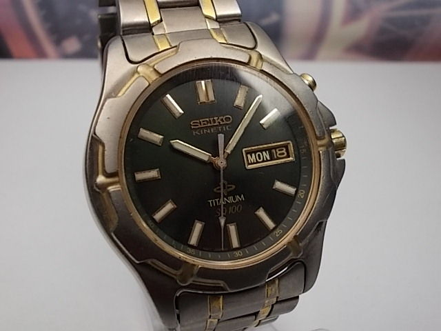 SEIKO KINETIC TITANIUM SQ100 DAY/DATE MEN'S WATCH 5M43-0C00 c.1990s'