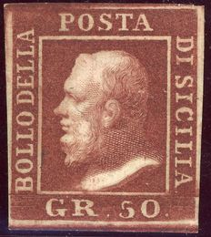 Historic States of Italy, 1859 – Sicily – 50 Grana stamp – Brown lacquer – Sassone 14.