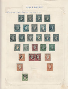 Cuba and Puerto Rico 1855/1898 – Collection of stamps, letters and cancellations study.