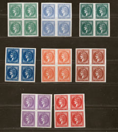 France 1870/1900 - Prince Imperial Series - Colour Testing, blocks of 4