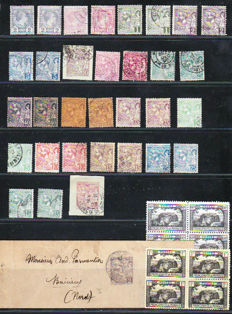 "Monaco 1885/1940 - Selection between Yvert No. 2 and 60 including a series ""200 to 214"" Red Cross, Also a letter from 1906"