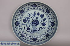 Large plate with a lotus container, roots and a six sign mark - China - late 20th century