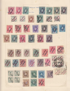Morocco, 1903–1957 – Collection of stamps and letters