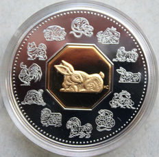 """Canada, 15 dollars 1999 - """"Year of the Hare"""" - silve"""