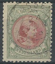 "The Netherlands 1896 – Princess Wilhelmina ""Hanging hair"" – NVPH 48."