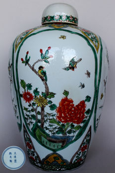 A lidded vase with birds, blossom and a six sign mark on the base - China - end of the 20th century.