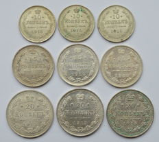 Russia - 10, 15, 20 Kopeks 1915, (9 coins) - silver