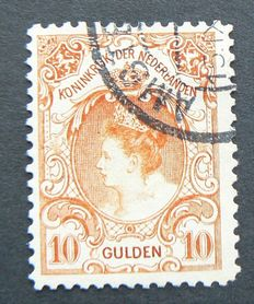 Netherlands 1905 - Queen Wilhelmina 'Fur collar' - NVPH 80