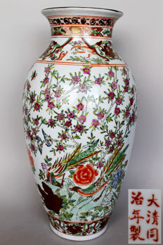 A vase with paradise birds, blossoms and a red six sign mark - China - second half of the 20th century