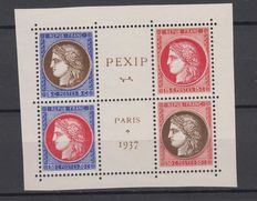 France 1937 – Philatelic Exposition Paris (Centre of PEXIP) – Yvert No. 348 to 351