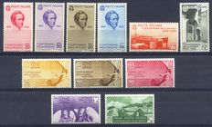 Kingdom of Italy, stamps from 1935 - 100th Anniversary of Bellini's death Series Sassone no.  388/393 and A90/94