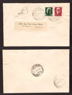 Social Republic, 25 c. black Fascist emblem and 2 Imperial lire on registered mail, Sassone 490A and 255