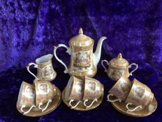 Vintage mother of Pearl tea \ coffee Narce crockery 15-piece.