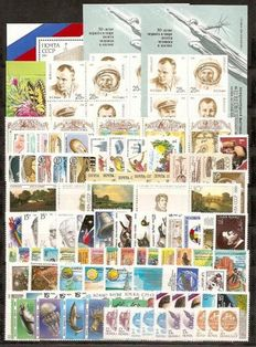 Soviet Union 1989/1991 - A collection, Michel 5918/6256