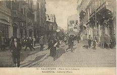 Greece Salonique 55 x-many from around the period of  WW1 streets, Types and points of interest-1910/1920