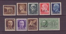 Italy 1945, Local C.L.N (Committee for National Liberation) print run, 9 Imperial value, overprint, A.M.S, MNH