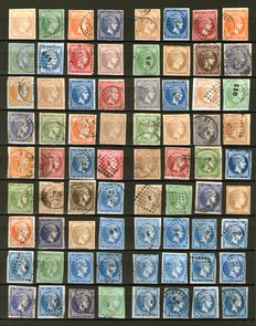 Greece 1862/1888 - Collection of Large Hermes head