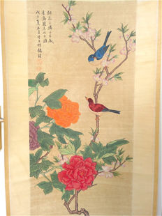 A decorative scroll painting- China - 2nd half 20th century