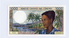 Comores - 1000 Francs ND (1984) - Pick 11a and Pick 11b (1994)