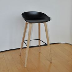 Hee Welling Studio for HAY – High Scandinavian bar stool (no longer made)
