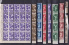 Italian Colonies, East Africa - Eritrea, Somalia. Singles and blocks of 20 and 25