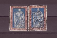Kingdom of Italy, 1928, E. Filiberto 20c., perforated 13 3/4 cancelled and Mint Hinged