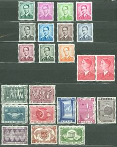 Belgium 1958/1961 – Collection with varieties and blocks OBP 32/34