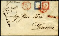 Kingdom of Italy - 1862 - Victor Emmanuel II - Insured with c. 20 Sardinia style and c.  40 Italy - Sassone n.  15E + 3 (Italy)