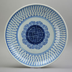 Large Longeviry dish - China - Beginning 19th century