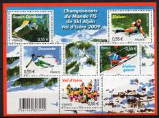 France 2008/2016 - Set of souvenir sheets