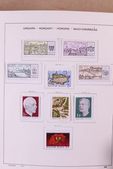 Hungary 1971/1982 – virtually complete collection in Schaubek, preprint album.