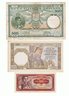 World - 62 banknotes - better ones included