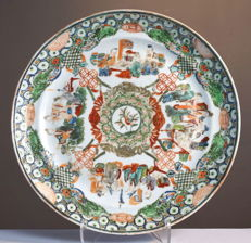 Famille verte plate with figures - China - 19th century