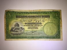 Palestine - Currency Board - 1 Pound 1939 - Pick 7c